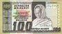 Billets Madagascar. Billet. 100 francs / 20 ariary