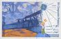Billets Banque de France. Billet. 50 francs (Saint-Exupéry), 1994, modifié