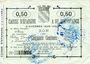 Billets Avesnes (59). Caisse d'Epargne et Prévoyance. Billet. 50 cmes n. d., annulation par coupure
