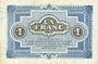 Billets Bordeaux (33). Chambre de Commerce. Billet. 1 franc 1917, série 25