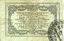 Billets Cambrai (59). Syndicat de Communes de la Région de Cambrai. Billet. 1 franc 10.5.1916, série D