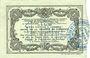 Billets Cambrai (59). Syndicat de Communes de la Région de Cambrai. Billet. 1 franc 10.5.1916, série H
