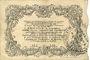 Billets Cambrai (59). Syndicat de Communes de la Région de Cambrai. Billet. 2 francs 10.5.1916, série A