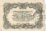 Billets Cambrai (59). Syndicat de Communes de la Région de Cambrai. Billet. 2 francs 10.5.1916, série C