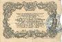 Billets Cambrai (59). Syndicat de Communes de la Région de Cambrai. Billet. 2 francs 10.5.1916, série E