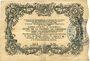 Billets Cambrai (59). Syndicat de Communes de la Région de Cambrai. Billet. 2 francs 10.5.1916, série F