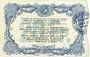 Billets Cambrai (59). Syndicat de Communes de la Région de Cambrai. Billet. 20 francs 10.5.1916, série A