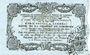 Billets Cambrai (59). Syndicat de Communes de la Région de Cambrai. Billet. 50 cmes 10.5.1916, série C
