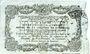 Billets Cambrai (59). Syndicat de Communes de la Région de Cambrai. Billet. 50 cmes 10.5.1916, série D
