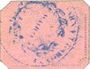 Billets Caylus (82). Billet. 5 centimes
