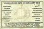 Billets Cirey-Blamont, Xures (54). Syndicat des Communes des sous-comités. Billet. 1 franc 10.6 et 17.7.1916