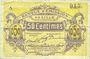Billets Lille (59). Banque d'Emission. Billet. 50 cmes janvier 1915, série A