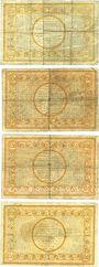Billets Lille (59). Banque d'Emission. Billets. 50 cmes janvier 1915 (4 ex), série E, AQ, AR, BK