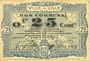 Billets Lille (59). Ville. Billet. 25 cmes 13.7.1917, série H