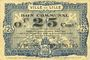 Billets Lille (59). Ville. Billet. 25 cmes 13.7.1917, série N