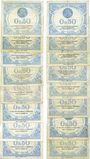 Billets Lyon (69). Chambre de Commerce. Billets. 50 cmes (16 ex) du 9.9.1915 au 15.6.1922