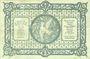 Billets Poix-Terron (08). Syndicat d'Emission. Billet. 1 franc, 4e émission, décembre 1917, série C