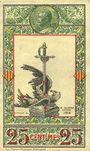 Billets Pyrénées Orientales (66). Syndicats Commerciaux. Billet. 25 cmes 1.9.1918, Essai. Ss numérotation..