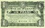 Billets Roubaix et Tourcoing (59). Billet. 1 franc du 20.4.1916, 7e série. N° 1519