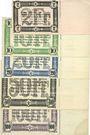 Billets Thiaucourt et St Mihiel (54). Syndicat de la Woëvre. Billets. 2, 10, 20, 50, 100 francs 2.8.1915