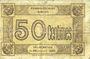 Billets Trouville (14). Syndicat Général des Commerçants et Industriels. Billet. 50 centimes