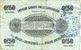 Billets Valenciennes (59). Emprunt Consortium. Billet. 50 centimes, série 9