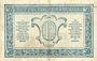 Billets Trésorerie aux Armées. Billet. 50 cmes, 1917, série C