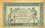 Billets Trésorerie aux Armées. Billet. 50 cmes, 1917, série F
