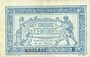 Billets Trésorerie aux Armées. Billet. 50 cmes, 1917, série H