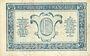 Billets Trésorerie aux Armées. Billet. 50 cmes, 1919, série X