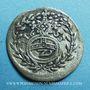 Coins Alsace. Hanau-Lichtenberg. Frédéric Casimir (1641-1685). 2 kreuzers 1653. Hanau. MG
