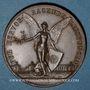 Coins Alsace. Mulhouse. 1ère exposition philatélique internationale. 1903. Médaille bronze