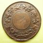 Coins Alsace. Strasbourg. Exposition agricole. 1875. Médaille bronze. 45,8 mm. Gravée par A. Borrel