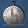 Coins Alsace. Strasbourg. Exposition Industrielle. 1895. Médaille laiton argenté. 29,4 mm