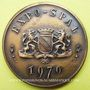 Coins Alsace. Strasbourg. Exposition SPAL. 1970. Médaille bronze. 49,4 mm