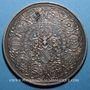 Coins Alsace. Strasbourg. La décapole (17e siècle). Médaille argent. 45,5 mm. Signée: R. G.