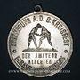Coins Guebwiller. 9e tournoi de lutte d'Alsace - Lorraine. 1907. Médaille étain argenté.