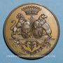 Coins Strasbourg. Renoüard de Bussièrre et la baronne de Coëhorn - 50 ans de mariage. 1875. Bronze. 49 mm