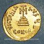 Coins Empire byzantin. Constant II (641-668). Solidus. Constantinople, 2e officine. 650-651