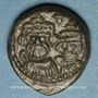 Coins Emp. byzantin. Héraclius (610-641) et Héraclius Constantin (613-631). Décanoummion. Catane, 625-626