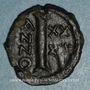 Coins Empire byzantin. Justinien I (527-565). Décanoummion. Catane (?), 563-564