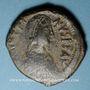 Coins Empire byzantin. Justinien I (527-565). Follis. Constantinople, 4e officine, 527-538