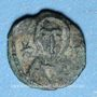 Coins Empire byzantin. Justinien I (527-565). Noummion. Carthage, 552-565.