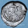 Coins Empire byzantin. Révolte d'Héraclius (608-610). Décanoummion. Carthage, 608-610