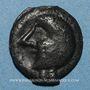 Coins Leuques. Région de Toul. Potin classe II, 2e - 1er siècle av. J-C