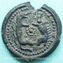 Coins Suessiones - Aged. Potin aeux animaux affrontés, 1er siècle av. J-C