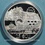 Coins Autriche. République. 25 écu 1996 Mozart. (PTL 925/1000. 24 g)