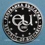 Coins Bulgarie. République. 1000 leva 1996. Observatoire Rozhen. (PTL 925/1000. 33,63 g)