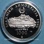 Coins Grèce. République. 1 000 drachmes 1996. (PTL 925/1000. 33,63 g)