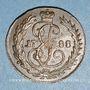 Coins Russie. Catherine II (1762-1796). Denga 1788